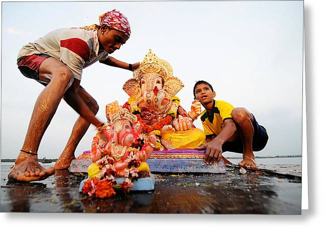 Ganpati Prccession Greeting Card