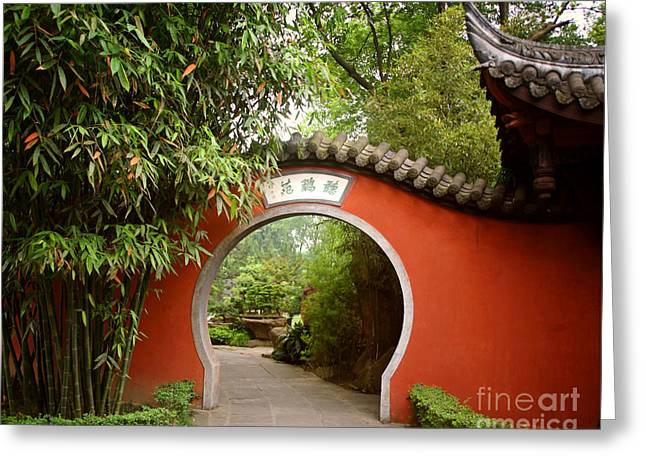 Garden Arch Greeting Card
