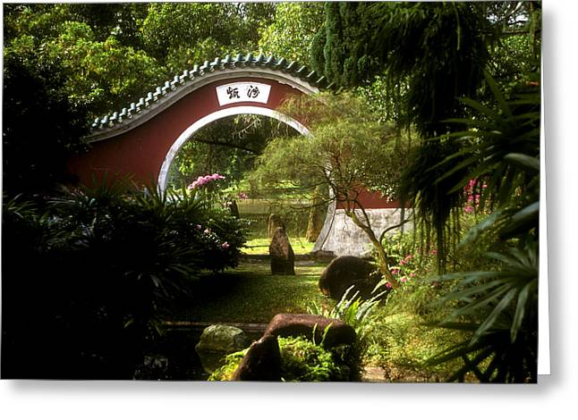Garden Moon Gate 21e Greeting Card