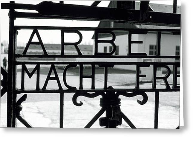 Gate With Inscription Arbeit Macht Greeting Card