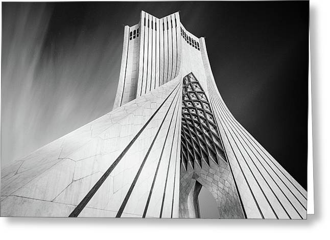 Gateway Into Iran Greeting Card by Mohammad Rafiee