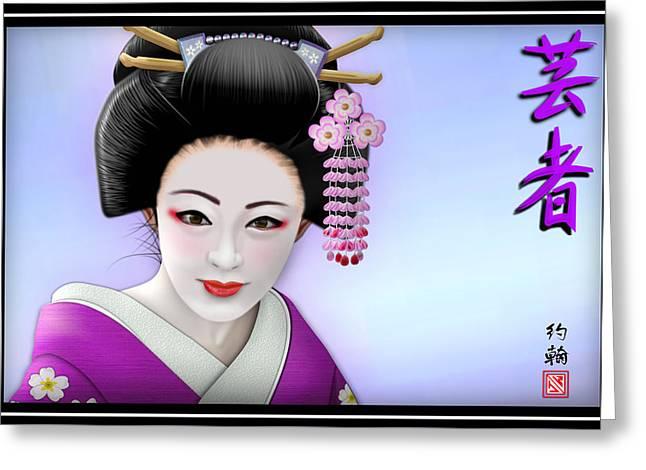 Geisha Girl Greeting Card by John Wills