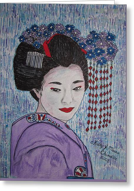 Greeting Card featuring the painting Geisha Girl by Kathy Marrs Chandler