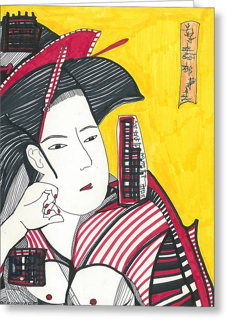 Greeting Card featuring the drawing Geisha In Red And Black by Don Koester