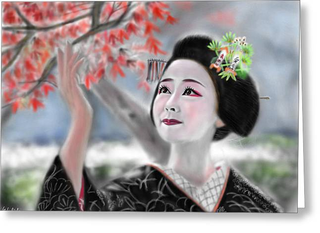 Geisha No.121 Greeting Card