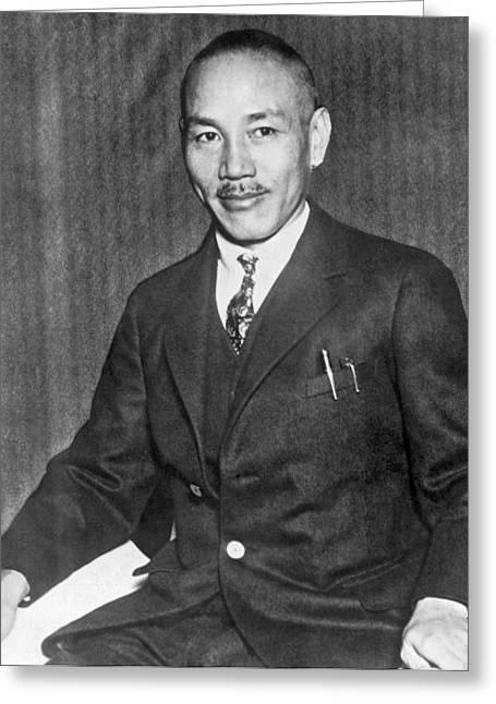 General Chiang Kai-shek Greeting Card