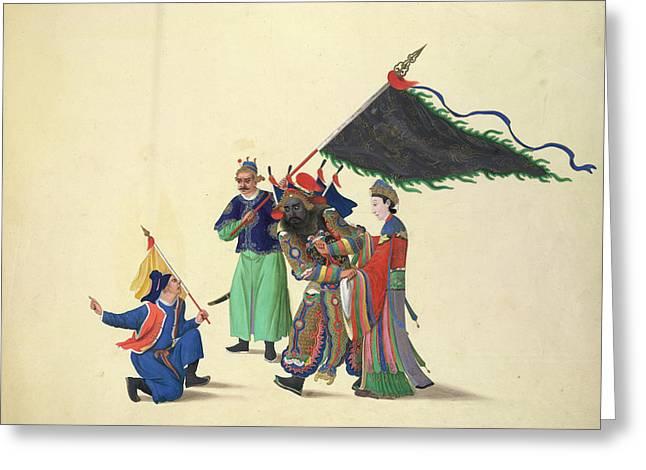 General Hsiang Greeting Card by British Library