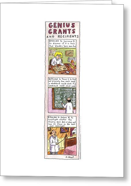 Genius Grants And Recipients Greeting Card