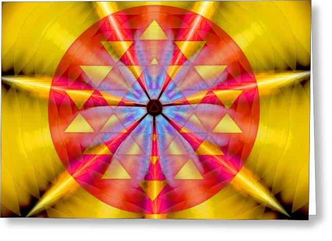Geo-cosmic Sri Yantra Greeting Card