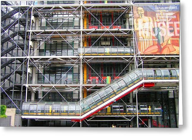 Georges Pompidou Centre Greeting Card by Oleg Zavarzin