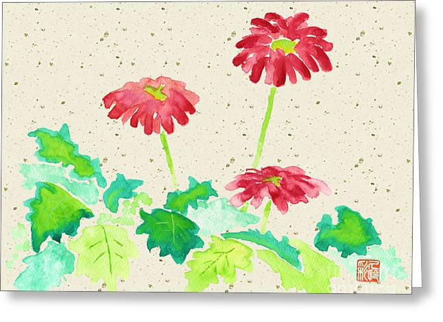 Gerbera In Red With Beige Washi Background Greeting Card by Beverly Claire Kaiya