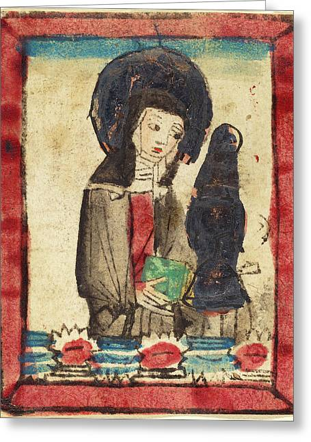 German 15th Century, Saint Clare Of Assisi, 1450-1470 Greeting Card