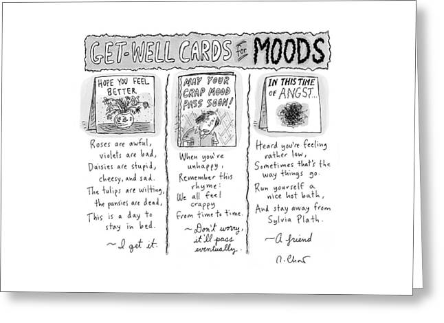 Get Well Cards For Moods -- May Your Crap Mood Greeting Card