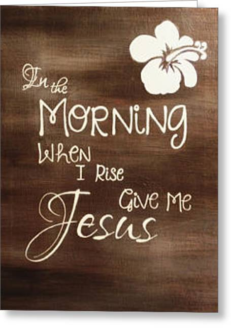 Give Me Jesus Greeting Card