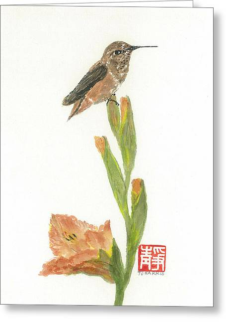 Glad Hummingbird  Greeting Card