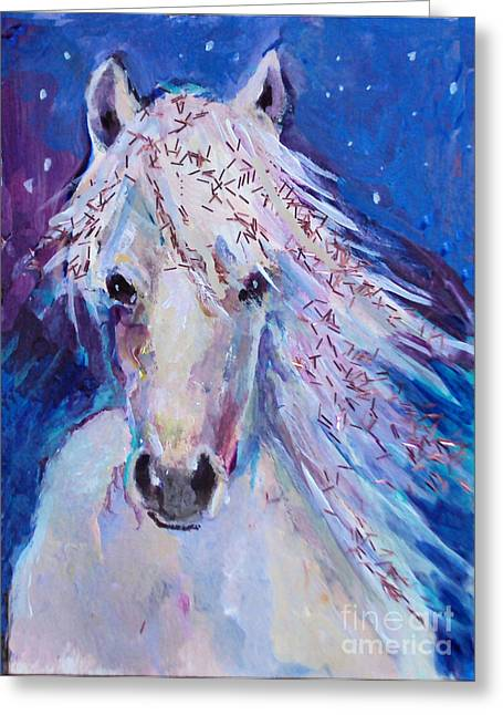 Glitter Horse Greeting Card