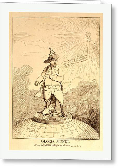 Gloria Mundi, Or The Devil Addressing The Sun  Pare Greeting Card by English School