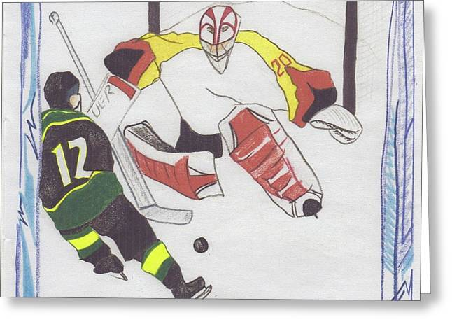 Greeting Card featuring the drawing Shut Out By Jrr by First Star Art