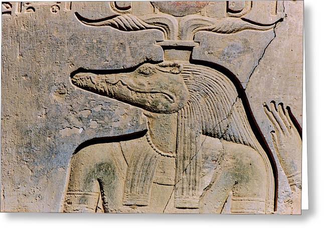 God Sobek Painting Carved On Remains Greeting Card by Panoramic Images