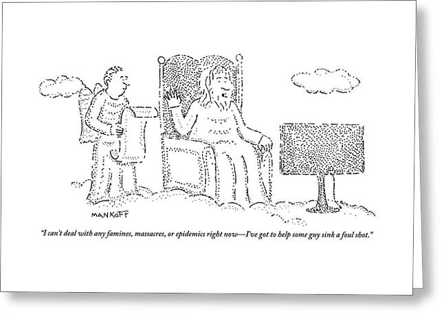 God Watches A Flat-screen Tv Greeting Card