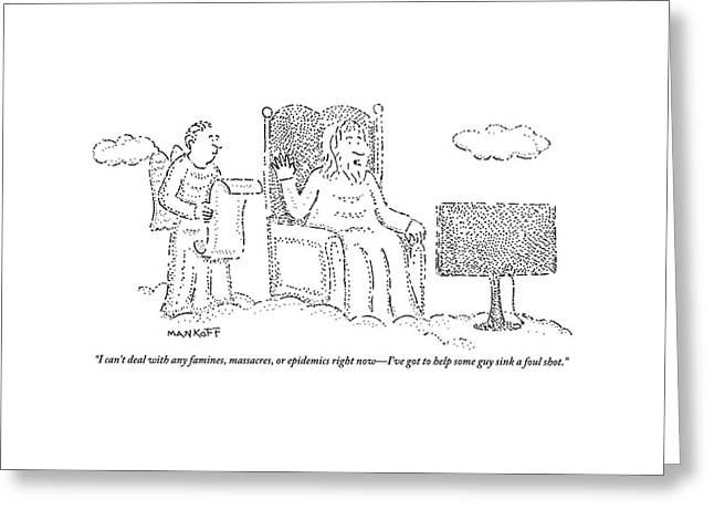 God Watches A Flat-screen Tv Greeting Card by Robert Mankoff