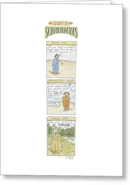 God's Subcontractors: Water Guy Greeting Card