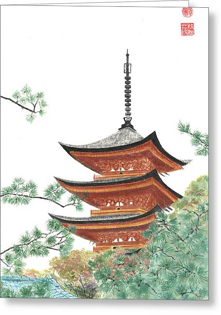 Gojunoto Pagoda Greeting Card