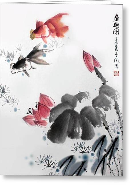 Greeting Card featuring the photograph Gold Fish In Lotus Pond by Yufeng Wang