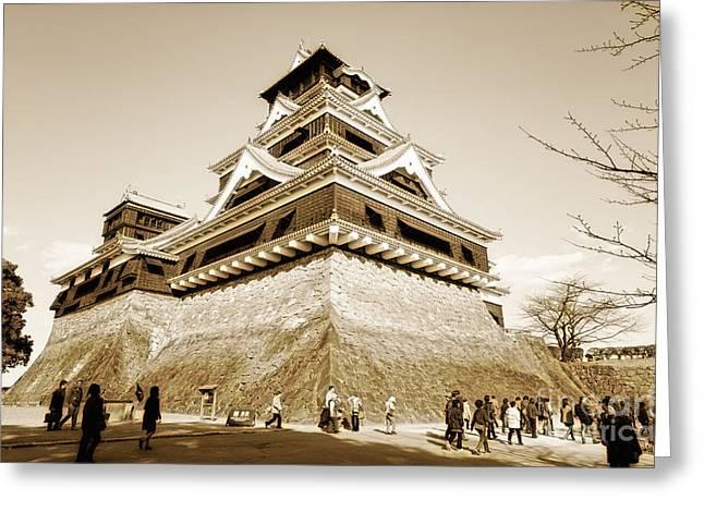 Golden Glow - Kumamoto Castle - Kyushu - Japan Greeting Card
