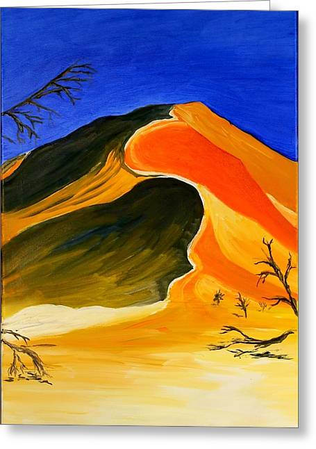 Golden Sand Dune Center Panel Greeting Card