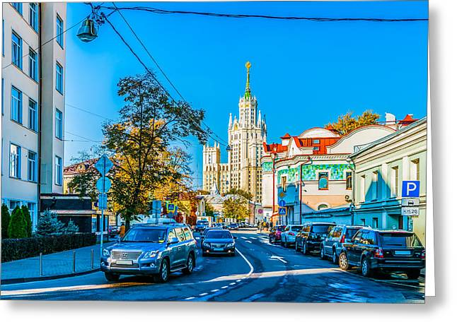 Goncharnaya Street Of Moscow 4 Greeting Card by Alexander Senin