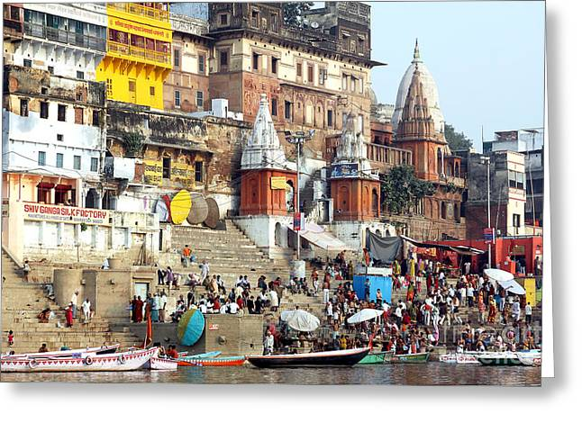 Good Morning Ganga Ji 2 Greeting Card