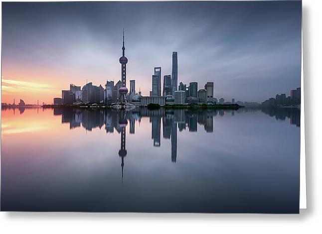 Good Morning Shanghai Greeting Card