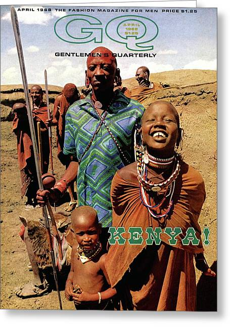Gq Cover Featuring A Group Of Massai People Greeting Card by Horn & Griner