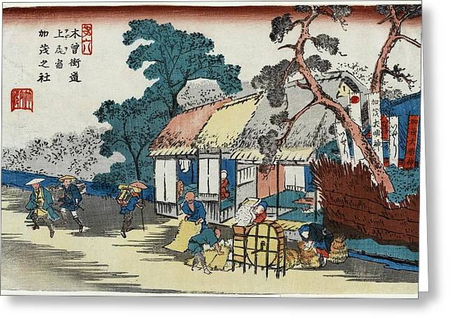 Grain Mill, Japan, Artwork Greeting Card by Science Photo Library