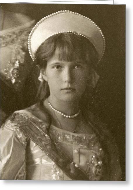 Grand Duchess Anastasia (1901-1918) Greeting Card