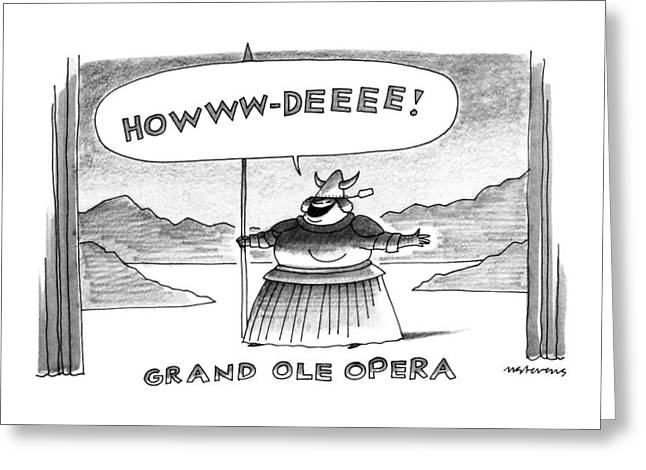 Grand Ole Opera Greeting Card by Mick Stevens