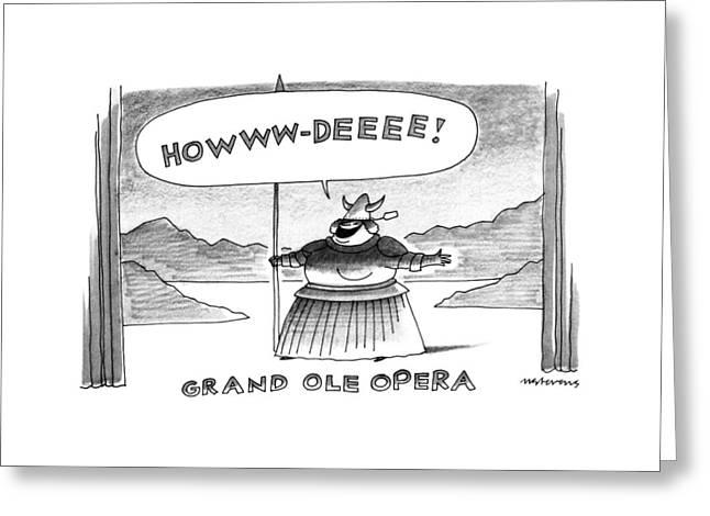 Grand Ole Opera Greeting Card