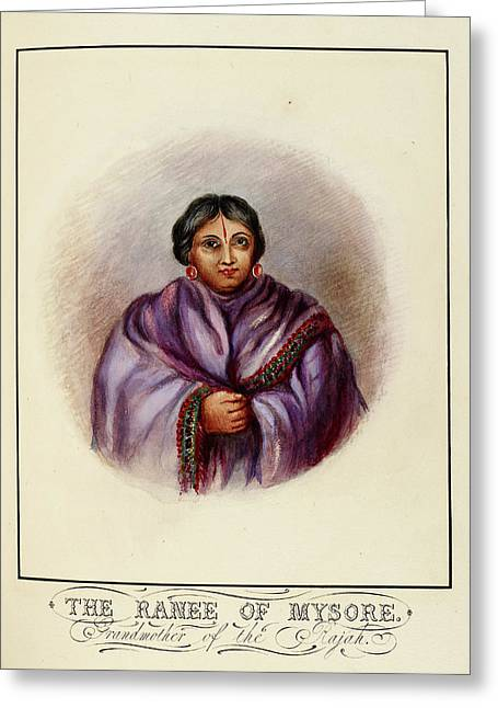 Grandmother Of The Rajah Greeting Card
