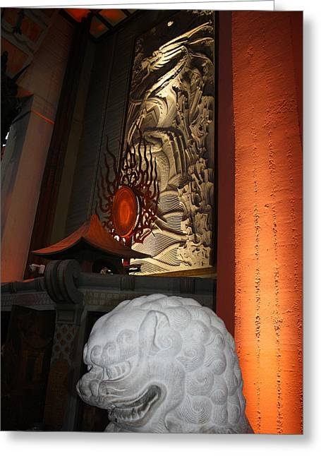 Grauman's Chinese Theatre Greeting Card