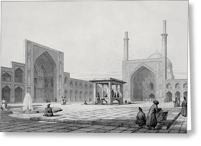 Great Friday Mosque In Isfahan Greeting Card