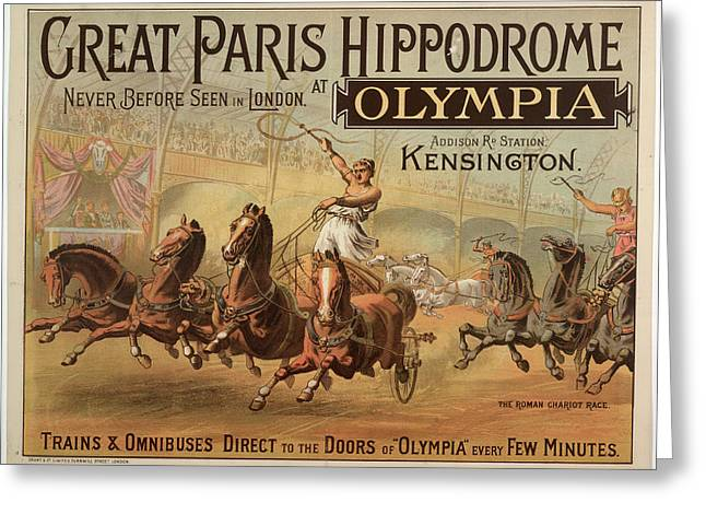 Great Paris Hippodrome At Olympia Greeting Card
