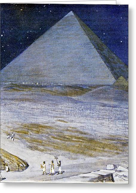 Great Pyramid Of Giza Greeting Card by Cci Archives