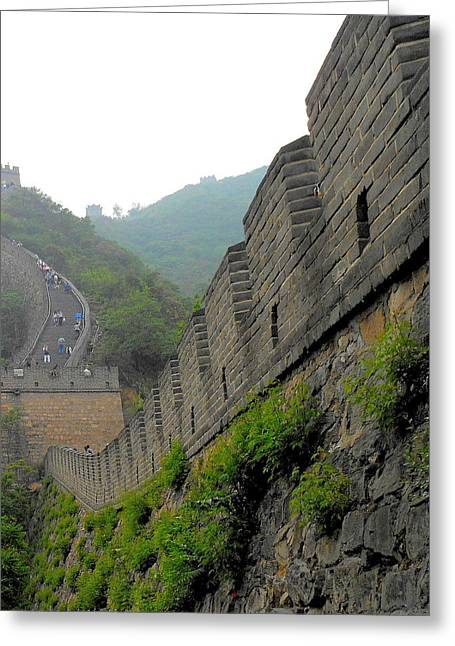 Great Wall 1 Greeting Card