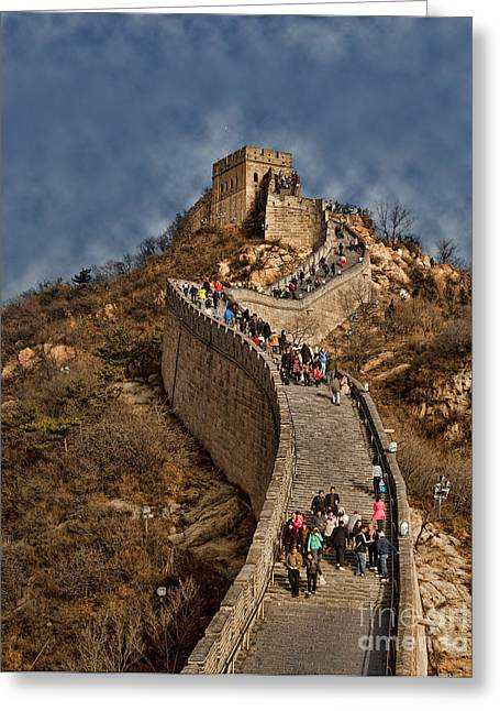 Greeting Card featuring the photograph Great Wall O China by Shirley Mangini