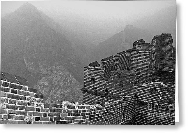 Great Wall Three Greeting Card