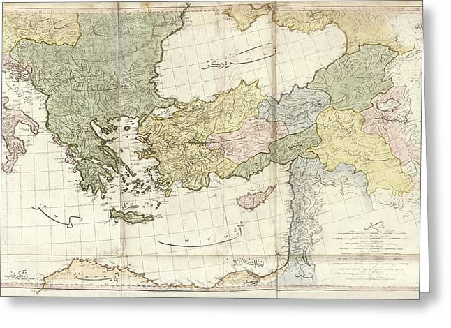 Greece And Turkey Greeting Card by Library Of Congress, Geography And Map Division