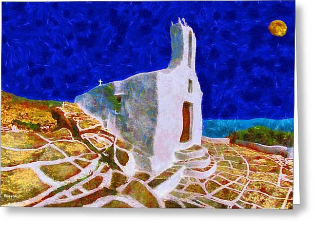 Greek Church 5 Greeting Card by George Rossidis