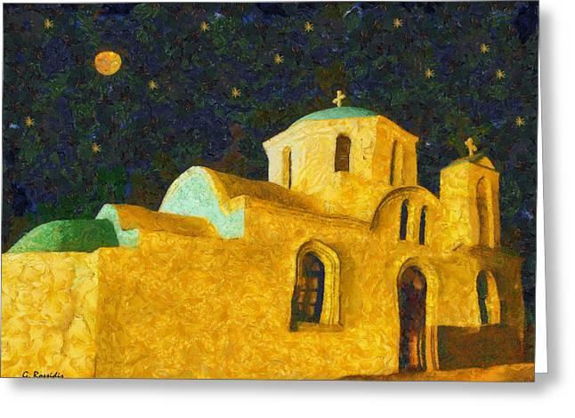 Greek Church Greeting Card by George Rossidis