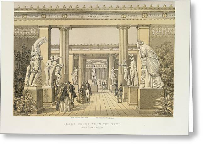 Greek Court Greeting Card by British Library